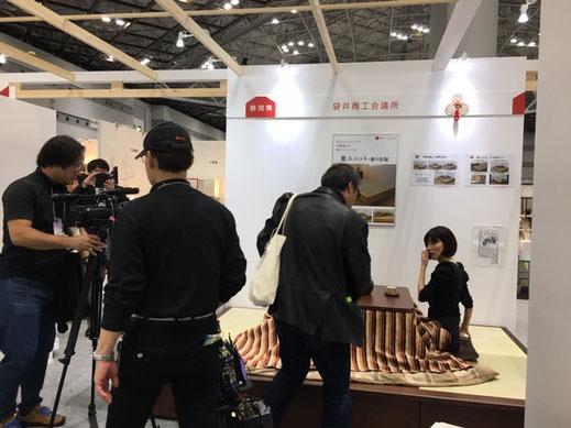 NHK国際放送で放送された畳ユニット掘りごたつ