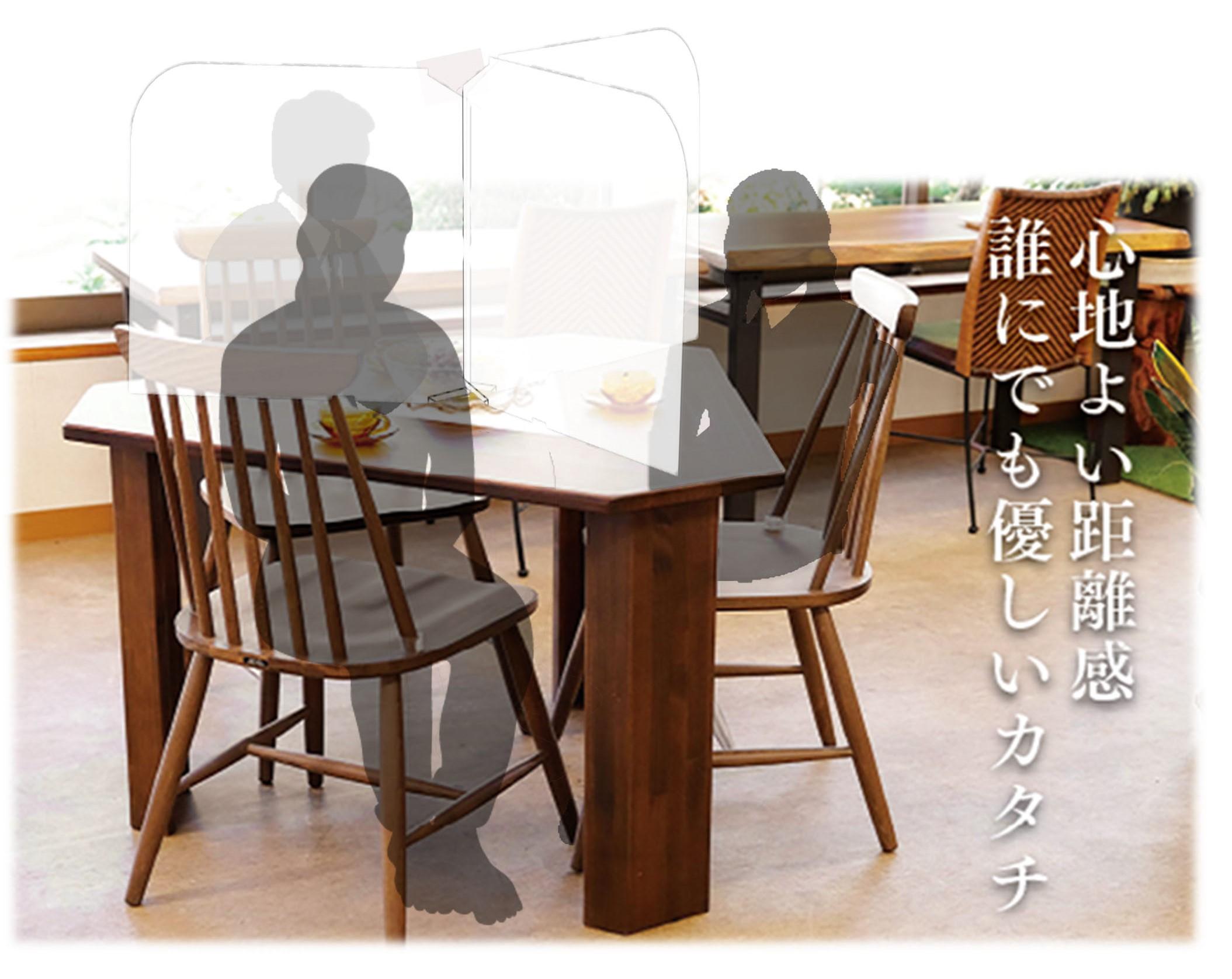 三角テーブル Smile60° シールドスクリーン付き 【実用新案取得】新型コロナウイルス 感染症対策家具